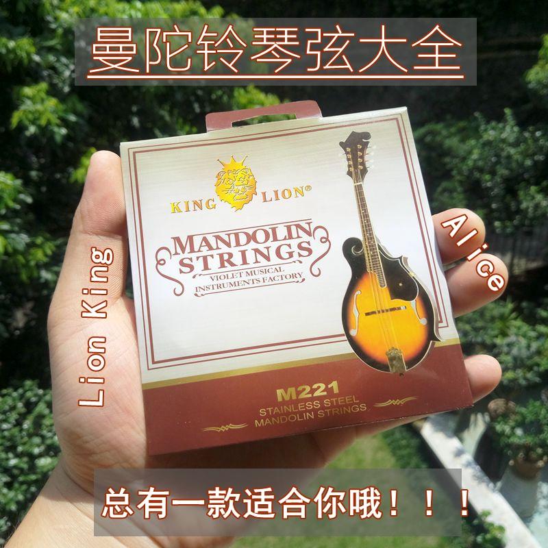 Аксессуары для музыкальных инструментов Артикул 557655111351