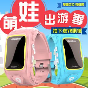 阿巴町儿童电话手表 智能gps定位插卡打手机通话学生男女小孩防丢