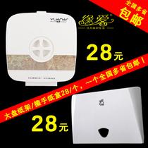 打孔免纸巾厕纸挂防水双层抽纸盒架置物架厕所放卫生纸卫生间