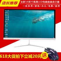 办公无边框hdmi高清护眼ips英寸显示器屏台式家用24电脑aoc24b1xh