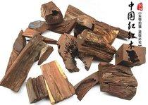 20元5斤包邮雕刻料DIY木料异型料边角料红木小料特价
