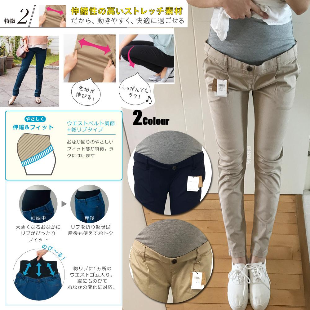 【孕产通用】出口日本孕妇纯棉高腰工装裤铅笔裤时尚款外穿长裤