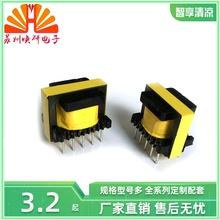 参数要求客户提供 高频变压器打样 批量定做EE25变压器系列图片