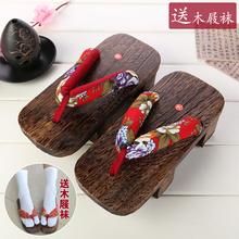 二齿木屐送木屐袜 cosplay拖鞋 日本款 包邮 cos女式烧桐 多色