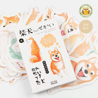 Domestic warm hand-painted postcards Shiba Inu 30 card-shaped cards to send friends and classmates