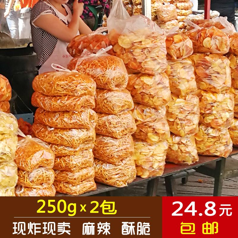 贵州美食小吃零食