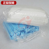 Non-woven strip cap Blue white disposable hat non-woven hat food cap hood
