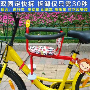 电动车前置宝宝安全座椅自行车山地车宝宝安全带围栏婴儿儿童座椅