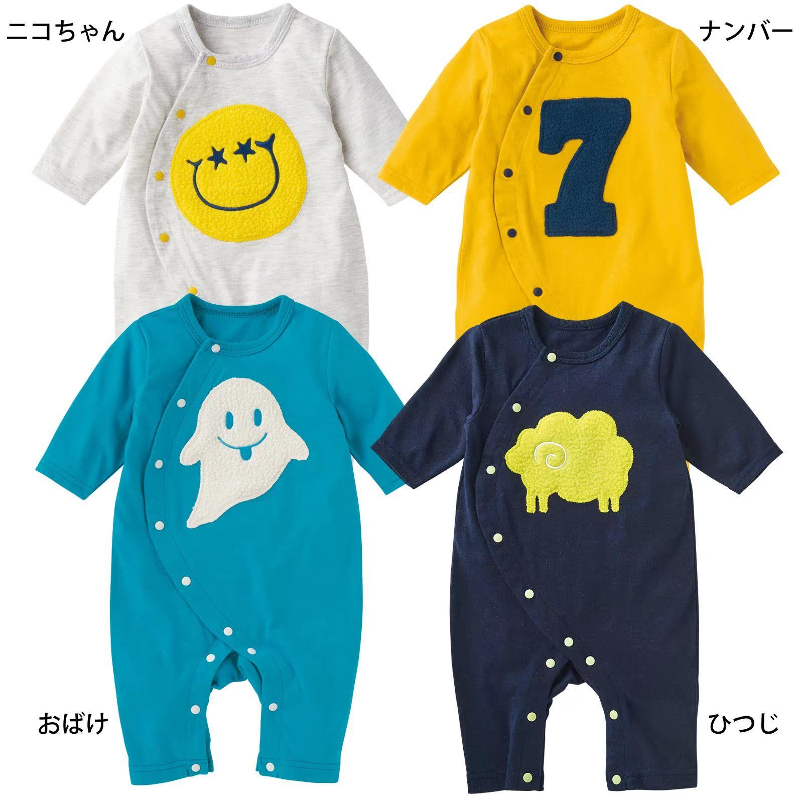 日本nissen童秋冬装小男女孩婴幼新生儿刺绣长款连体哈衣爬服