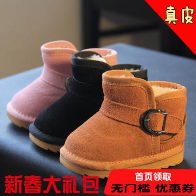 冬季0-1岁女宝宝学步鞋雪地靴男婴儿软底棉鞋子2岁幼儿保暖靴子新