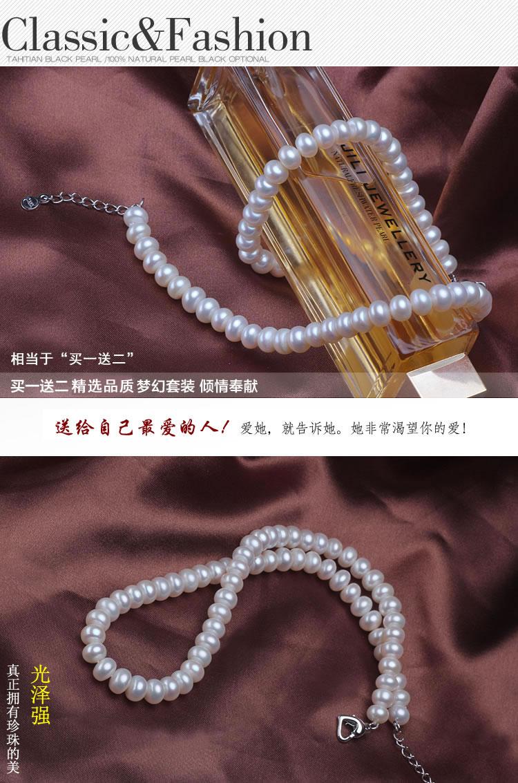 正品天然珍珠首饰套装 白色项链手链耳环三件套组合女送妈妈礼物