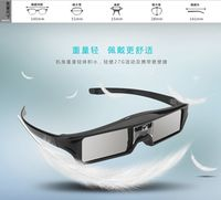 DLP active shutter type 3D glasses for Acer v7500 micro-Mergering BenQ pole rice nut projector