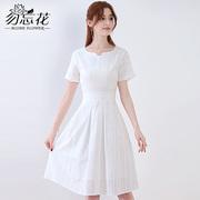 勿忘花2018新款白色纯棉连衣裙女夏气质修身裙显瘦裙夏季短袖裙子