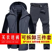 男士加绒加厚钓鱼防风防水登山保暖滑雪服冬季户外冲锋衣裤套装