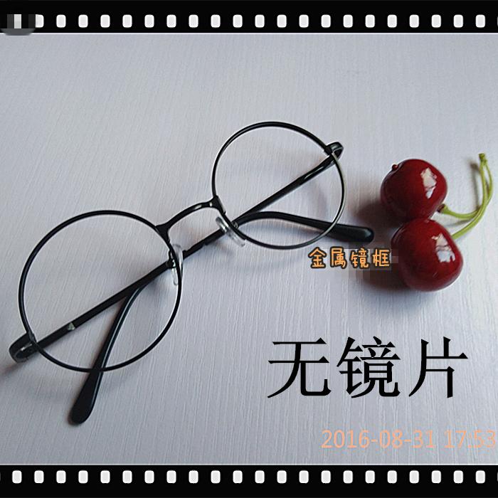 圆形眼镜框复古个性