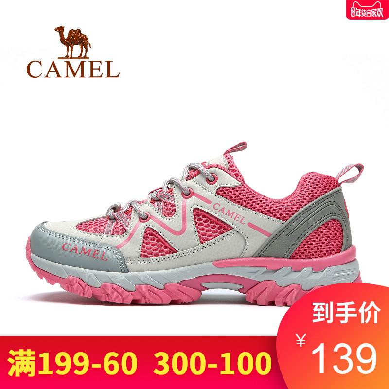 【清仓】骆驼户外徒步鞋女鞋 休闲旅游运动鞋透气耐磨越野低帮