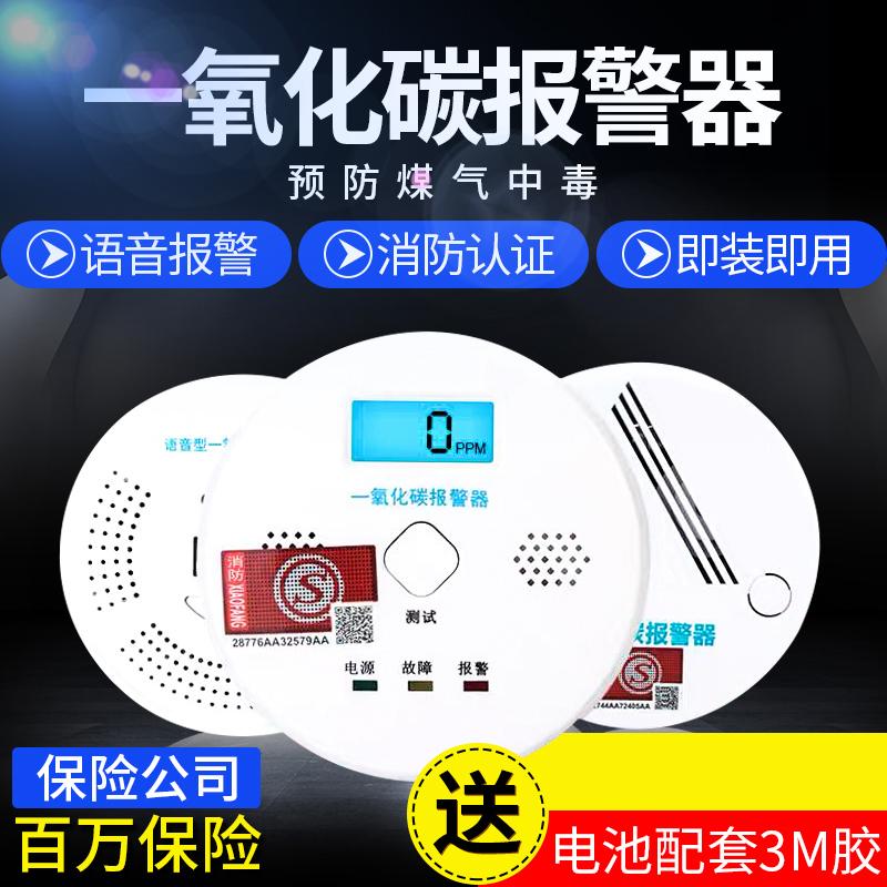 Бытовые сигнализации для обнаружения газа Артикул 594905296457