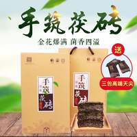 Authentic Hunan Anhua Black Tea Golden Flower Brick Super Mountain Wilderness Pure Material Angela Black Tea Floral 2 jin