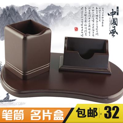汇星木质笔筒创意时尚多功能办公室商务名片盒桌面办公收纳盒哪个牌子好