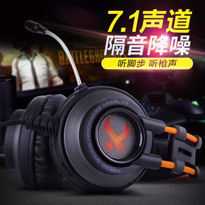 西伯利亚 k9电竞耳机头戴式7.1声道声辩位有线耳麦笔记本重低音