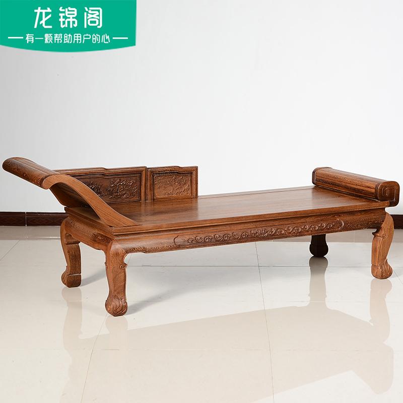 红木家具 鸡翅木贵妃榻 仿古实木古典中式躺椅单人休闲床榻美人床