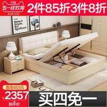木月家具简约现代板式大床气动高箱收纳储物床1.8米双人床1.5皮床