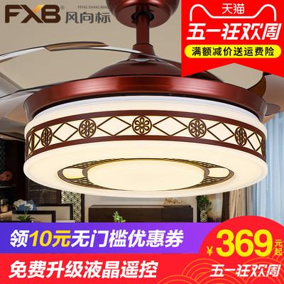 風向標吊扇燈 餐廳中式隱形風扇燈客廳臥室家用LED帶燈吊扇電扇燈十大品牌