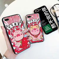 Ins new Apple 8plus mobile phone shell iphone7plus female models silicone sets all inclusive anti-fall 8p will not hit the couple net red tide brand male soft shell 7p art students seven simple leopard pattern diy