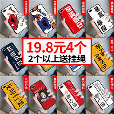 Apple 8plus mobile phone shell iphone xs max female models 6splus silicone x personality XsMax creative 7plus all-inclusive iPhoneX anti-fall 8p soft ins net red models 5s male 6 tide brand xr