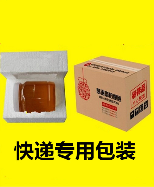Картонные коробки / Упаковка из пенопласта Артикул 533106965724