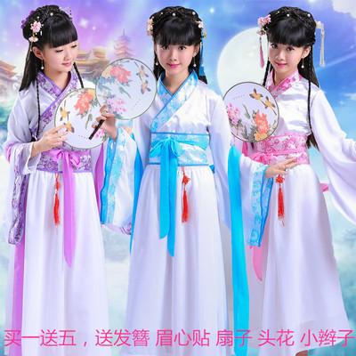 新款儿童古装唐装女童仙女服装演出服古代公主裙汉服影楼写真特价