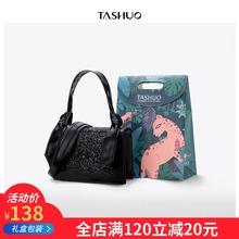 TASHUO质感包包女2018新款 小ck限量版手提包星空兔耳朵包单肩斜跨