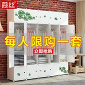 简易衣柜简约现代经济型组装布衣橱卧室省空间塑料仿实木板式柜子