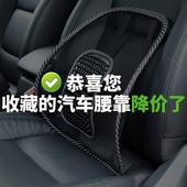 汽车腰靠车用靠背手编冰丝透气腰托夏季腰枕腰靠垫办公室护腰垫