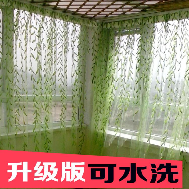 田园风格窗帘窗纱帘