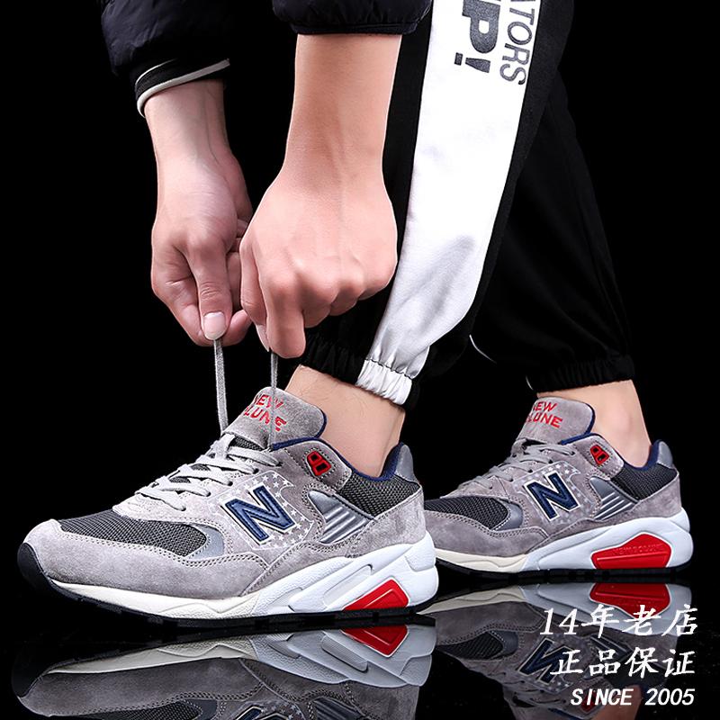新百伦999系列正品复古潮鞋百搭鞋子男运动休闲跑步鞋580男鞋女鞋