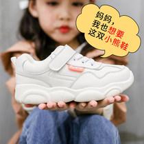 码35童鞋儿童帆布鞋男童白鞋男孩小白鞋子女童运动板鞋小学生球鞋