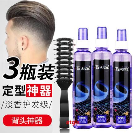 Средства для укладки волос Артикул 599617301375