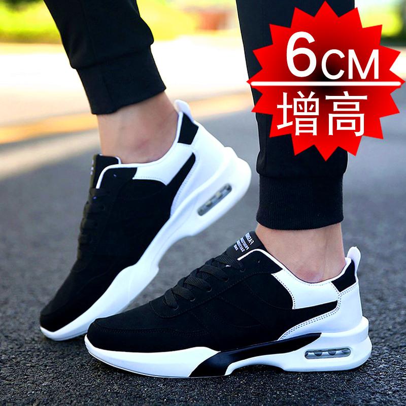 乔丹专柜正品牌2019新款春季男鞋子韩版潮流内增高板鞋男士休闲运