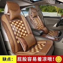 16宝骏7301.5L手动档1.5T标准型1.8L 2018竹片竹片汽车坐垫2017款图片