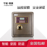 Silver Shield all steel safe household 40 small safe office safe electronic password into the wall storage cabinet
