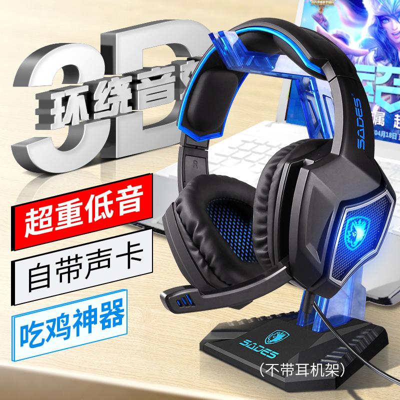 逆战游戏耳机