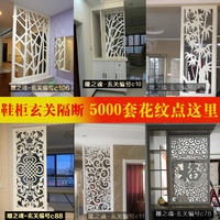 Entrance hallway shoe partition screen exquisite carved wood MDF hollow carved living room TV background wall lattice