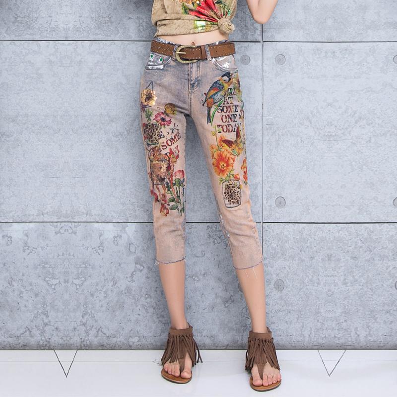 花色牛仔铅笔裤