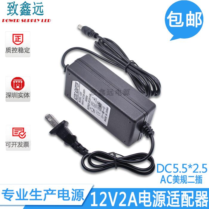 AC220V转DC12V 2A 电源 监控摄像头稳压开关电源适配器 变压器
