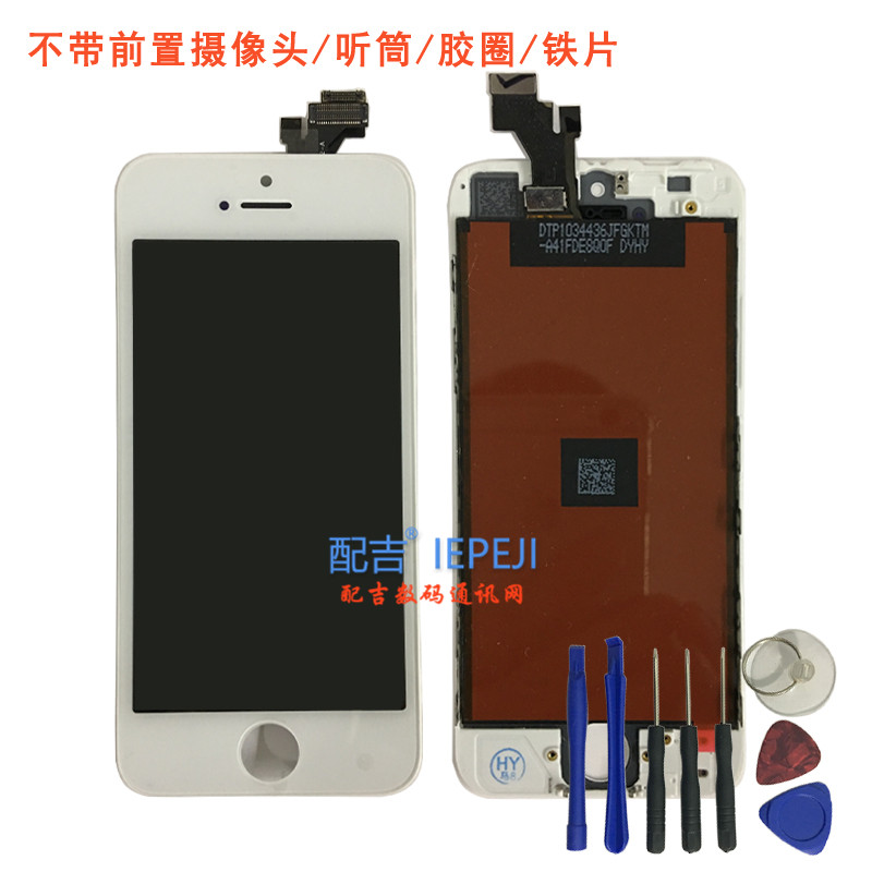 Applicable Apple 5th generation 5s 5c LCD screen assembly Original display liquid
