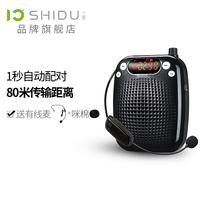 十度 S611 无线UHF小蜜蜂扩音器教师专用教学大功率导游腰麦喇叭