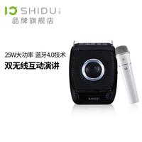 十度 S92 UHF 无线扩音器大功率小蜜蜂扩音器无线 手持无线话筒