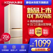 三门电冰箱三开门节能家用冷藏冷冻静音E210TMBCD美Midea