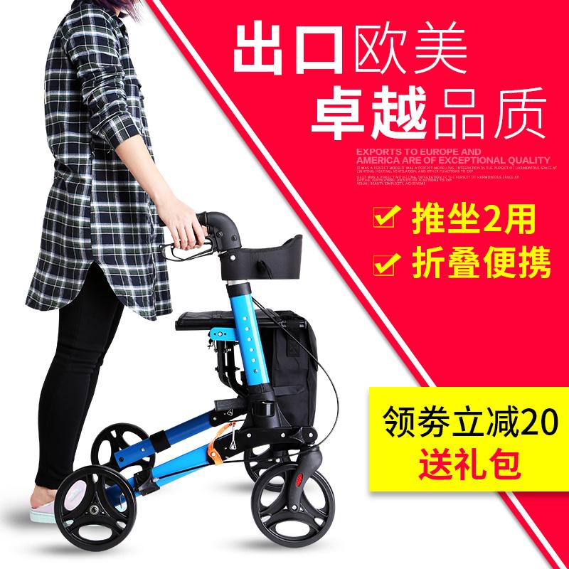 Скутеры для пожилых людей Артикул 538228218961